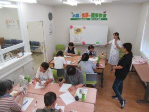 健康教室05
